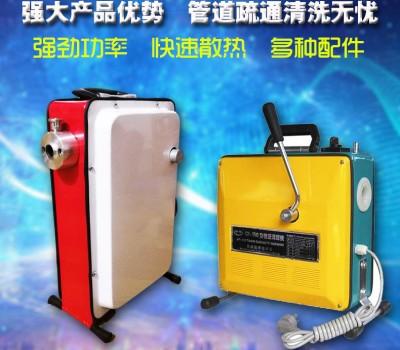 GQ75管道疏通机 -清洗机